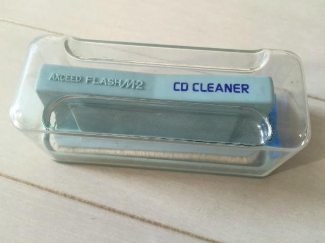 cd_cleaner