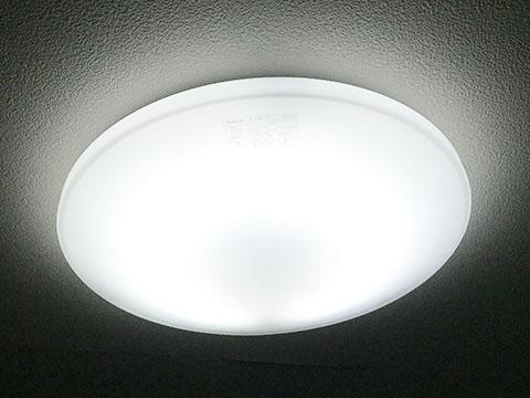 danshari_light01_1