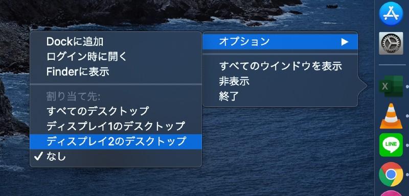 Virtual_desktop3
